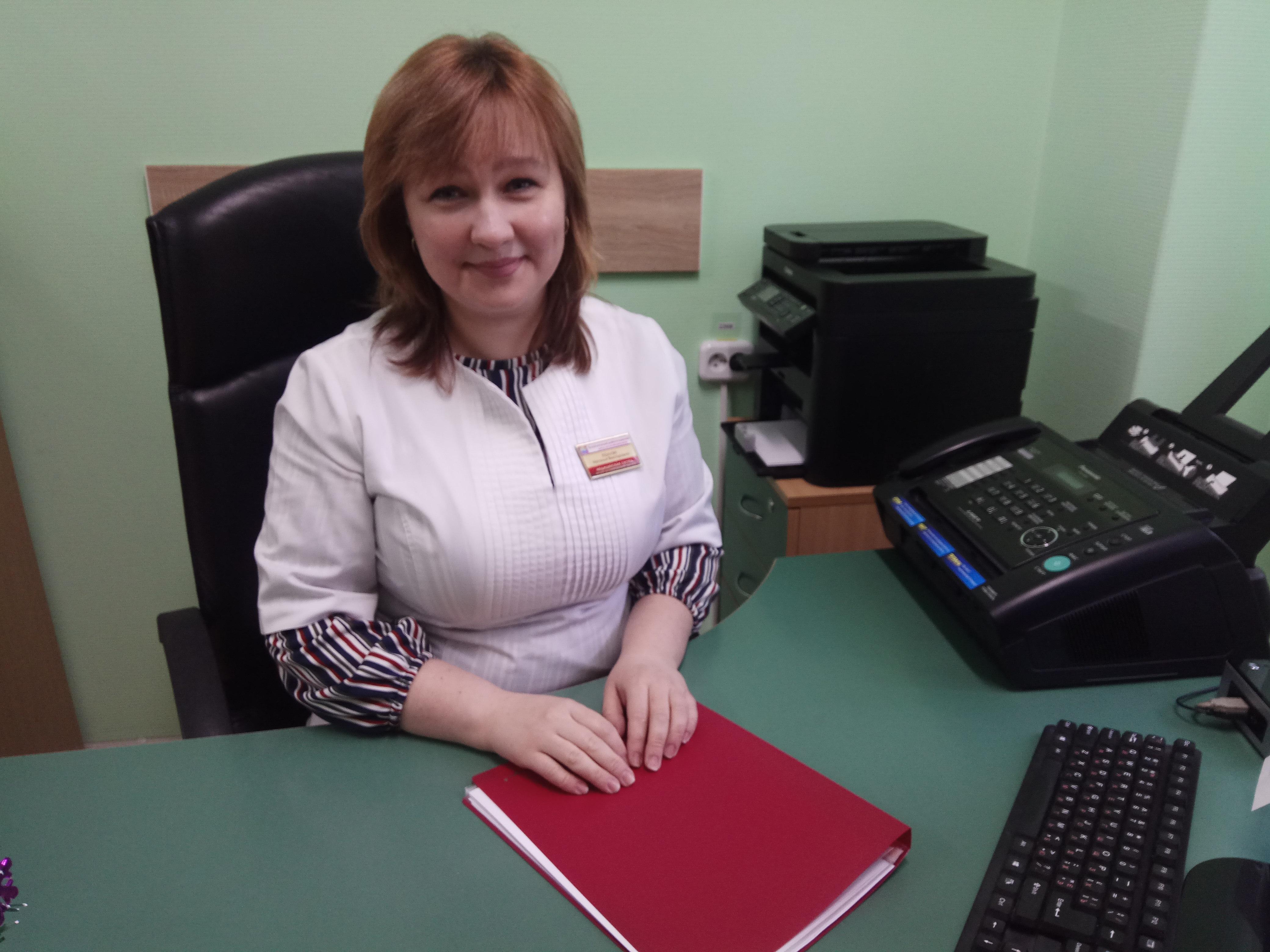 Полуян Наталья Викторовна